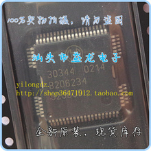 20PCS 30344 BOSCH injector driver IC chip car computer board repair chip New spot Quality Assurance(China (Mainland))
