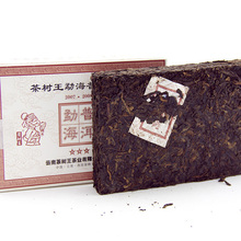 Old shu tea puer 200g the king of tea tree 5-10yrs age Menghai brick puerh tea