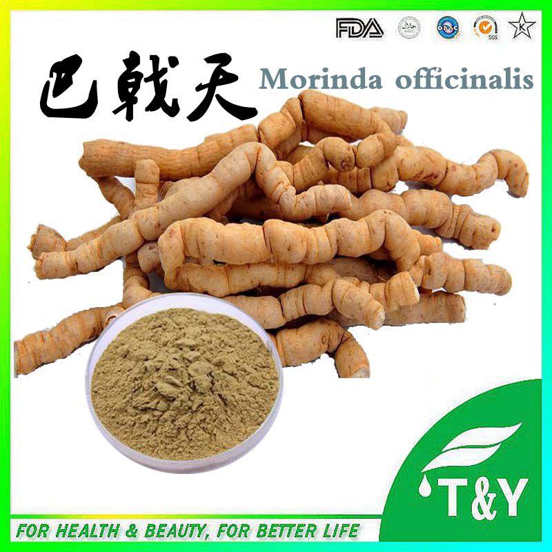 Ba Ji Tian Extract powder of plant extract/Morinda officinalis How. /Morinda<br><br>Aliexpress