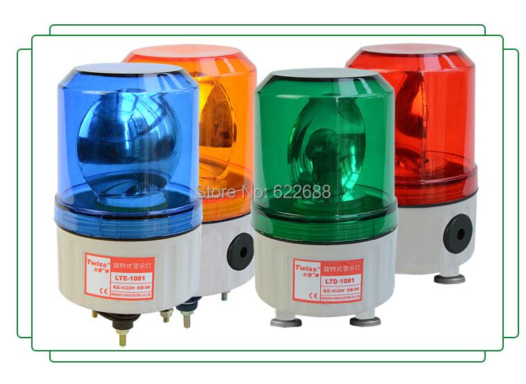 Free shipping 30pcs Rotating lighting LTD1081 green / red/ blue/ yellow(China (Mainland))