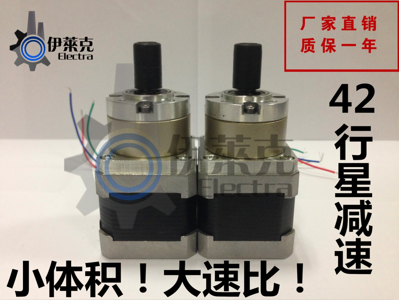 Small Size High Torque Stepper Motor Planetary Gear 42