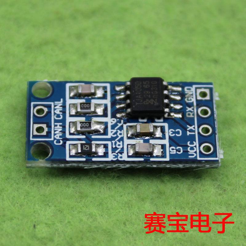 Free shippingTJA1050 CAN controller interface module bus driver interface module (D4B3)(China (Mainland))
