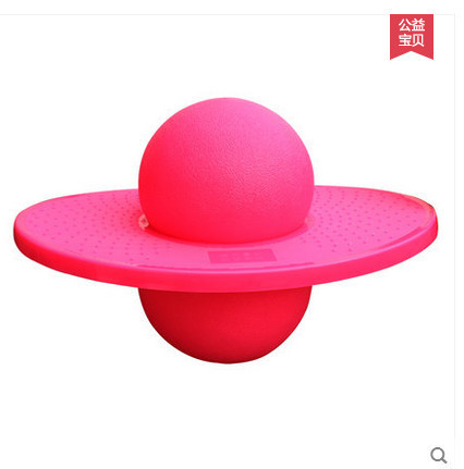 Hot sale! jumping ball bouncing ball movement for children adult yoga ball fitness equipment, toys lose vitality show 6-45years(China (Mainland))