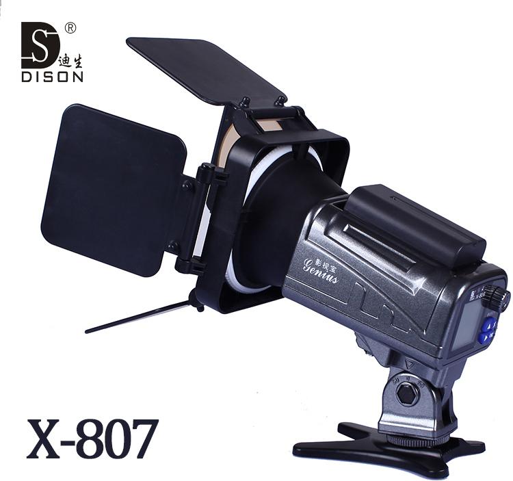 2015 New arrival Dison Studio Strobe Flash Light 200W 42GN outdoor top camera wireless remote flash light<br><br>Aliexpress