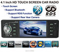 Car Stereo Radio MP3 MP4 Player 4 1 HD Touch TFT screen 12V Car Audio RDS