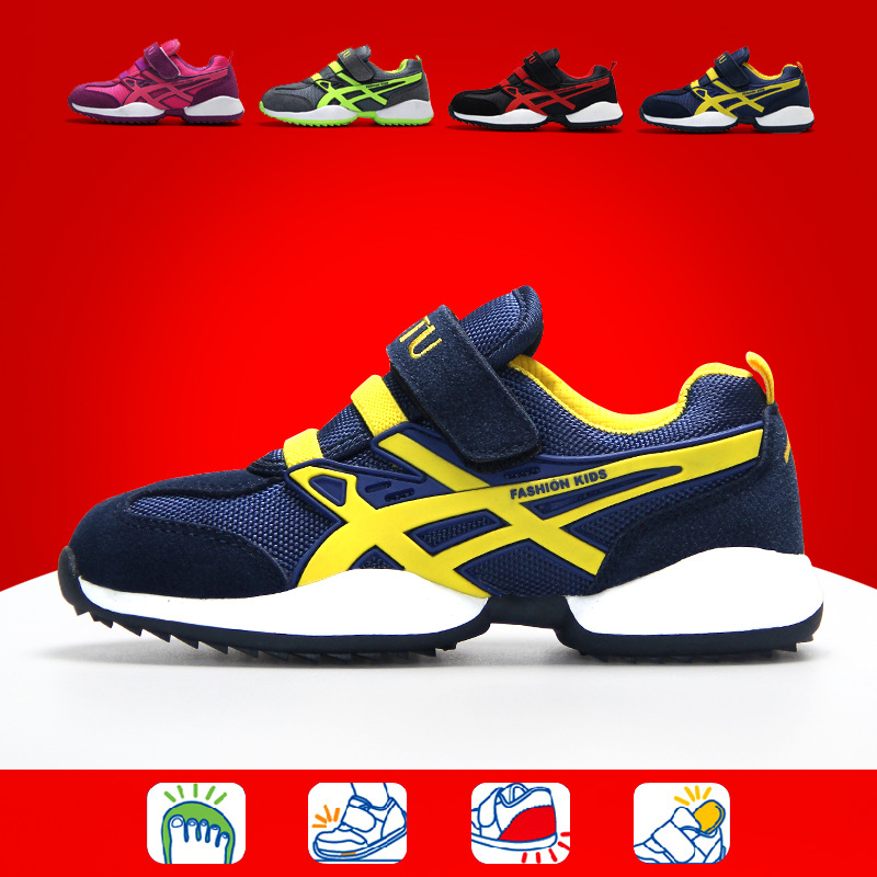 2016 Latest High Quality Suede Leather Sneakers Children Brand Sports Boots Shoes Children Outdoor Sneakers Child Running Shoes(China (Mainland))