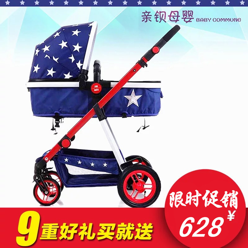 Forbaby baby stroller baby car light baby stroller trolley