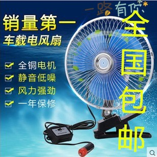Hot KD blue car with a headband off fans chartered fan wind bread truck all-metal automobile car(China (Mainland))