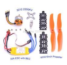 A2212 2212 2200KV Motor sin escobillas 30A ESC Motor 6035 hélice SG90 9G Micro Servo para RC Avión de ala fija helicóptero(China)