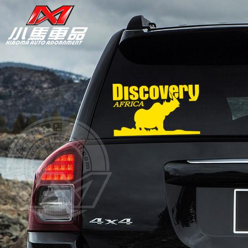 Coche que labra descubrimiento áfrica etiqueta engomada del coche reflexivo rinocerontes africanos diseño de la personalidad de coches stiker para Jeep cruze ford focus 2 3(China (Mainland))