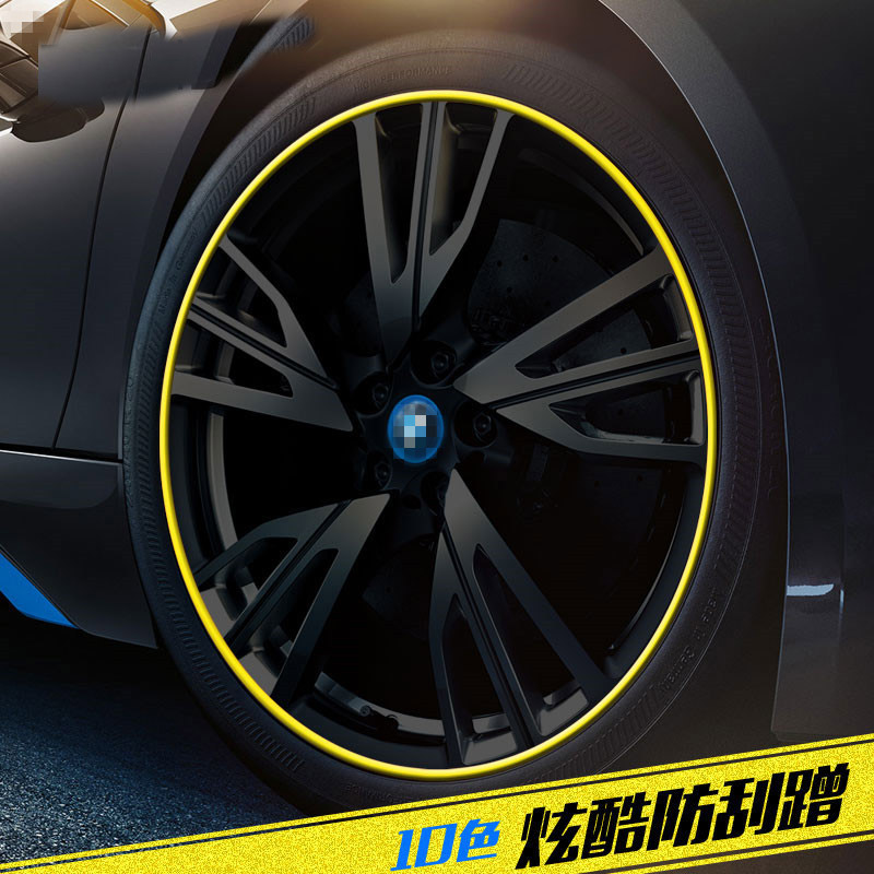 free shipping tpe car rim trim hub trims protection ring car styling for lexus is200t is300 is350 f sport es350 es300h(China (Mainland))