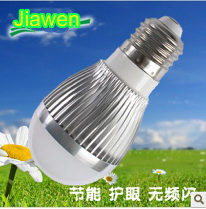 50%OFF 10pcs/lot LED  Bulb E27 3W 5W 7W  85V-265V Energy Saving Warm White/Pure White/Cool White LED Bulbs Free Shipping<br><br>Aliexpress