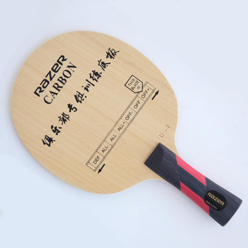 Super Light Carbon Table tennis blade RAZER OFF+ for Club game bat bottom DIY pingpong Table tennis paddle racket pat(China (Mainland))