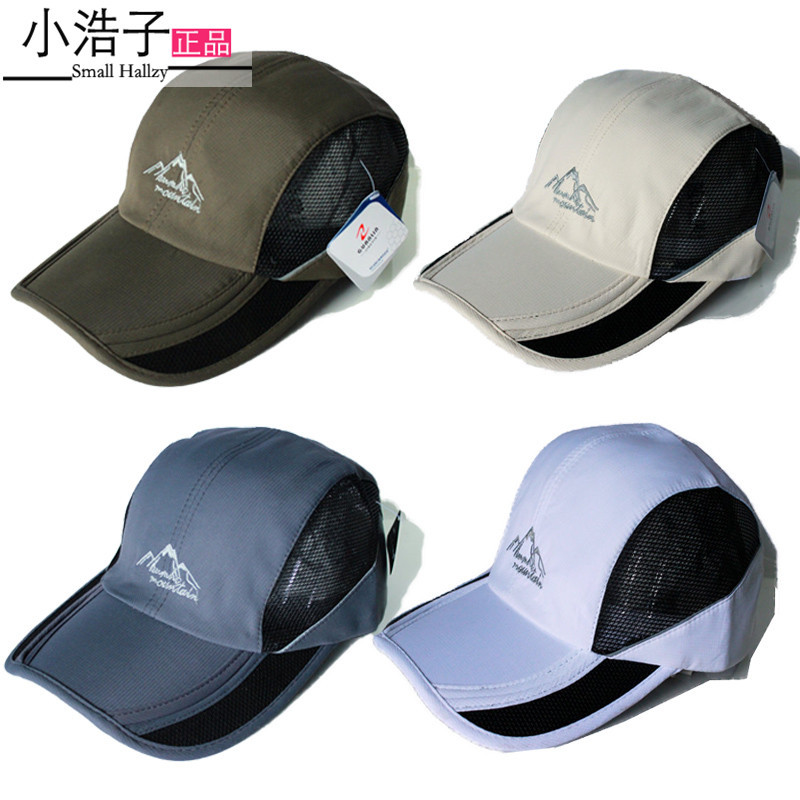 CAPwholesale Baseball cap 2015 spring and summer cotton sun net hat can be folded into the pocket Outdoor sports sun hat hip hop(China (Mainland))