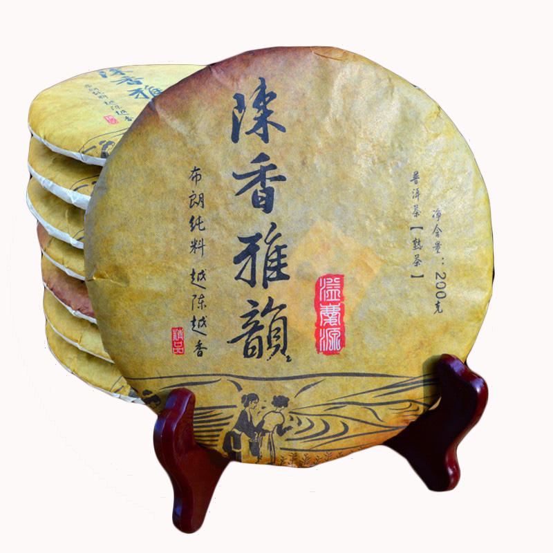 Puer TeaTree Super Pure Material Ecological Origin Menghai Tea Brick Factory(China (Mainland))