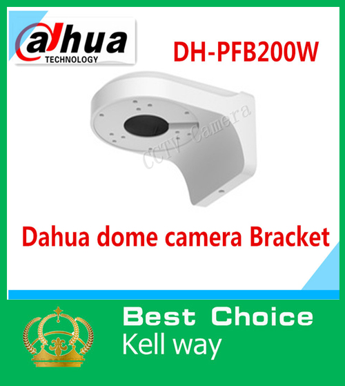 DAHUA Bracket DH-PFB200W Indoor Outdoor Wall Mount Bracket DOME Camera's Bracket IP Camera PFB200W Bracket