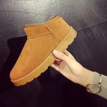 2017 otoño y el invierno de Corea pan, además de terciopelo botas de nieve zapatos gruesos calientes del tubo corto zapatos planos bajos ayudan a los estudiantes marea(China (Mainland))