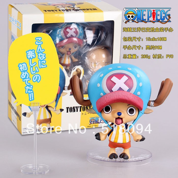 Free Shipping font b Anime b font One Piece Chopper PVC Action Figures Nendoroid chopper two