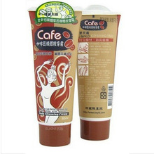 skin care coffee Body Slimming Gel 85ml Slimming Products to lose weight and Burn Fat Anti-Cellulite Made In Taiwan(China (Mainland))