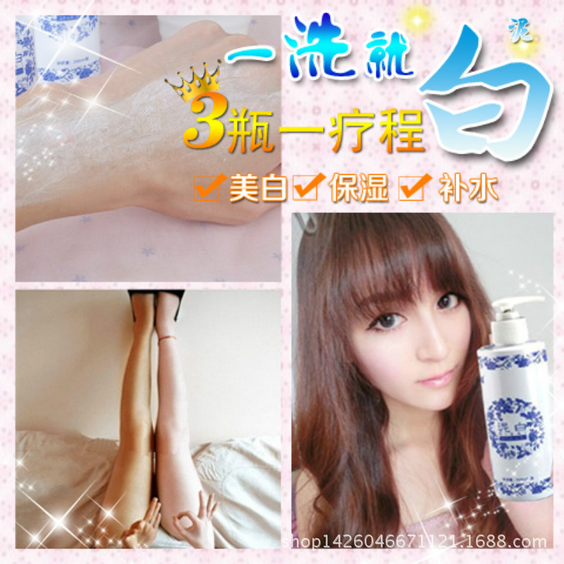 Skin Whitening Body Lotion Snow White Cream Body Whitening Cream Makeup Pink Magic Skin Care for Areola Vagina Lips Nipple