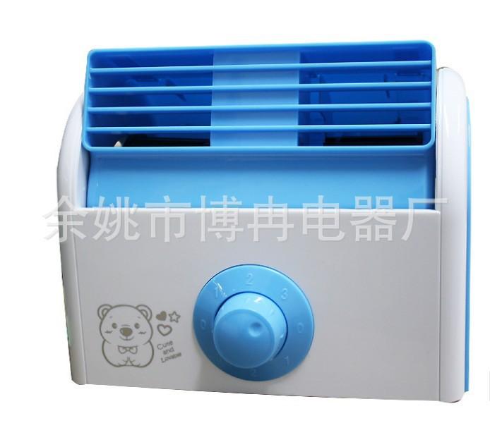 Desktop Mini Bladeless Fan Ye student no fan turbine fan factory direct home office(China (Mainland))