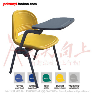 stack chair with revolve tablet arm multi-purpose class room chair thicker PE board chair<br><br>Aliexpress