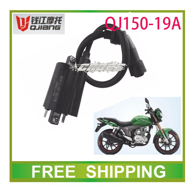 150cc ignitor ignition coil QJIANG QJ150-19A street bike MOTORCYCLE accessories free shipping(China (Mainland))