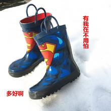 Fashion natural rubber boots fashion shoes shoes boots children water waterproof shoes factory direct in cylinder(China (Mainland))