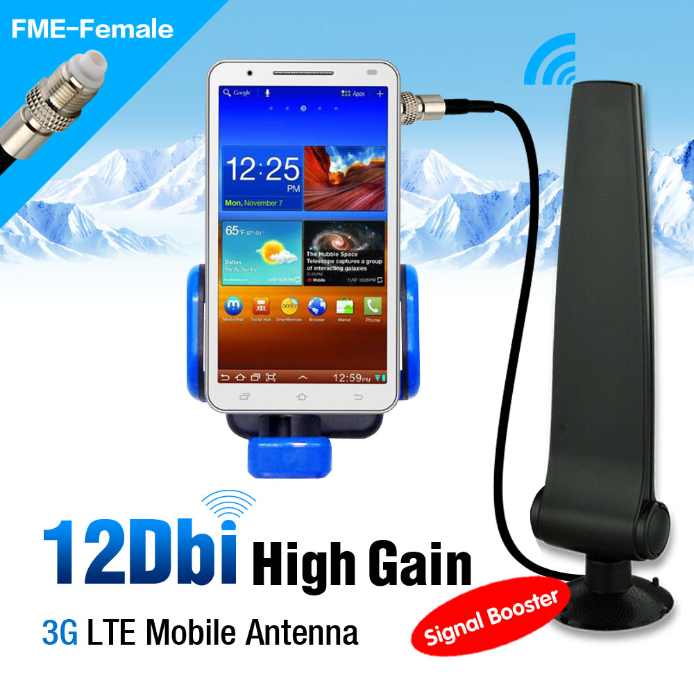 3G MOBILE CELL PHONE ANTENNA SIGNAL BOOSTER 12DBI GAIN EL0048