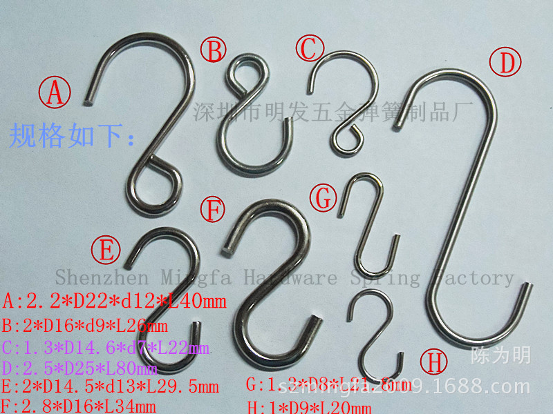 (Enterprise Central Purchasing) .S stainless steel hook-shaped hook, show. Lanyard hook. Hanging hooks customized(China (Mainland))