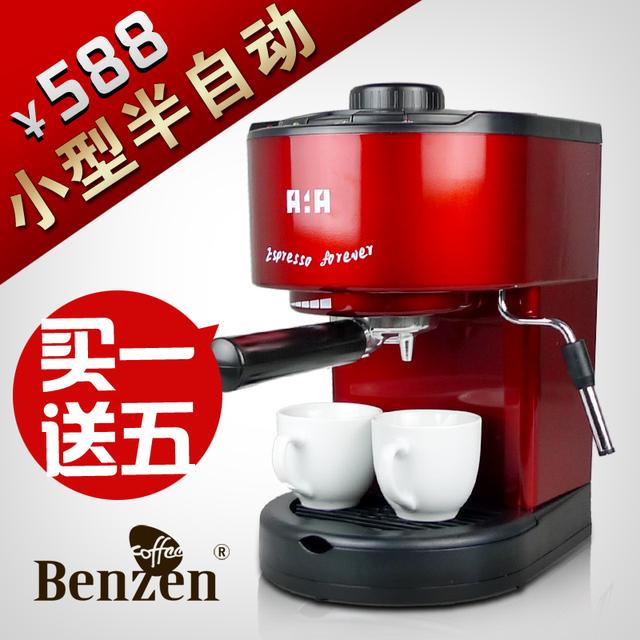 Pump coffee machine aaa 3a-c204 semi-automatic coffee espresso
