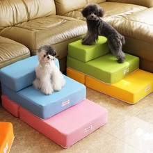 Cute Home Cat Dog Pet Bed Stairs Ladder Foldable Dog Ramp Pet Mat Mesh Breathable Pet Steps 2-steps With Detachable Soft Cover