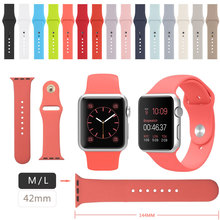 42MM M / L Size Band For Apple Watch Strap Silicone Band