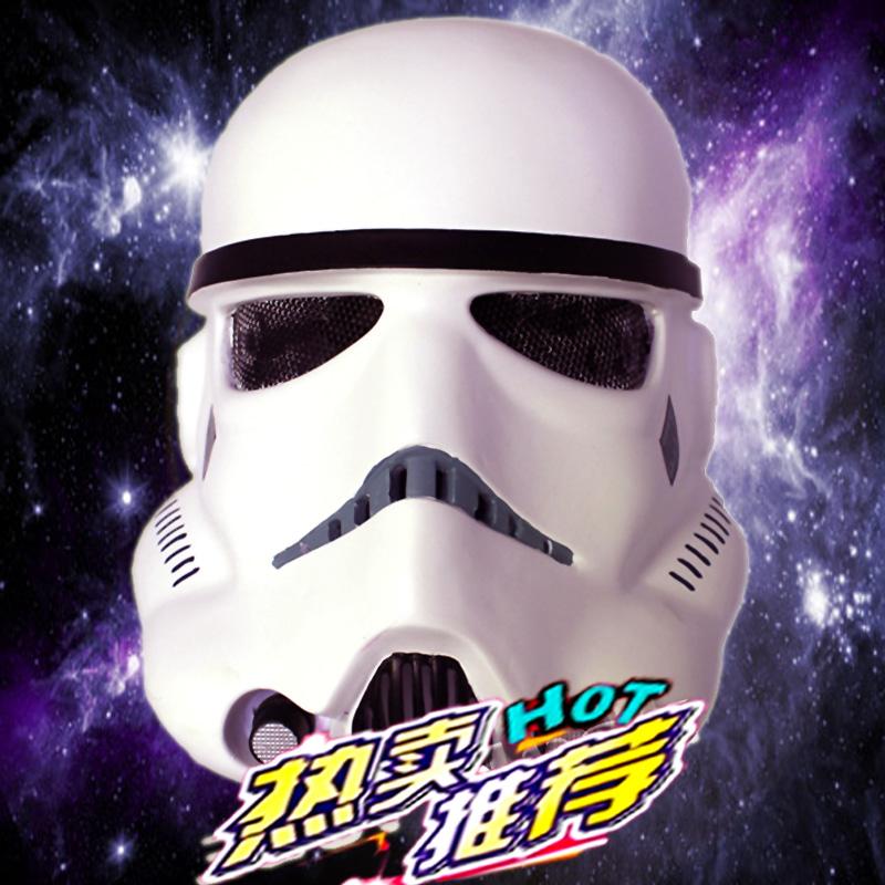 EM Halloween Makeup COS FRP Protect Terror Variety Mask Series Star Wars White Soldiers CS M036 jabbawockeez halloween mask(China (Mainland))