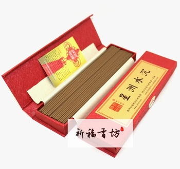 CX003 - 100% All Natural Singapore Aloeswood Incense Sticks (21CM8.3IN)