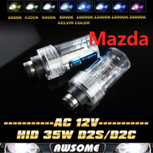 Buy Pair D2/D2S/D2C 35W HID Headlight Xenon Bulb D2S/C 4300K 5000K 6000K 8000K 12000K 15000K 3 5 6 CX-7 CX-9 RX-8 MX-5 Miata for $11.99 in AliExpress store