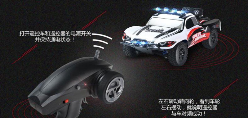 2016 hot sell 1/16 RC Off-road vehicle car 2.4Ghz RC Remote Control high speed 50KG/H Truck Car 4WD RC Climbing Short Course RTF