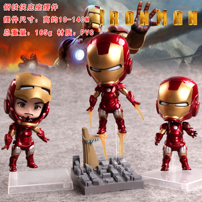 2015 High box office movie pretty and cool Tony stark lron man model set of 3 Collection place adorn the preferred(China (Mainland))