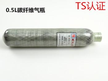 Углепластика цилиндра 0.5 л 500CC PCP цилиндра 300Bar