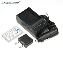 Buy DigitalBoy 4PCS/Set 750mAh NP-200 NP 200 NP200 Camera Battery+Charger+Car Charger+Plug Minolta DIMAGAE X/Xi/Xt/Xg/Xt Biz for $11.86 in AliExpress store