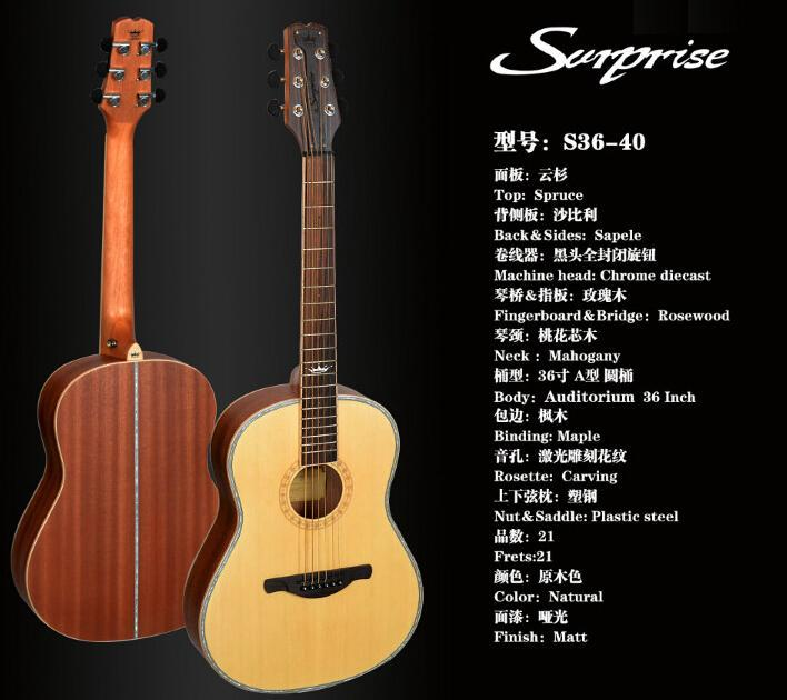 good quality 36inch  acoustic guitar <br><br>Aliexpress