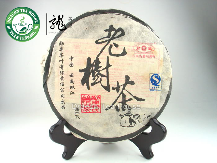 Old Tree Tea Mengku Pu erh Tea 2006 400g Ripe
