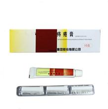 MYl No.1 Powerful Hemorrhoids Ointment With Musk Anus Prolapse Hemorrhoids Medication Anal Fissure Bowel Bleeding Cream 10g/pcs(China (Mainland))