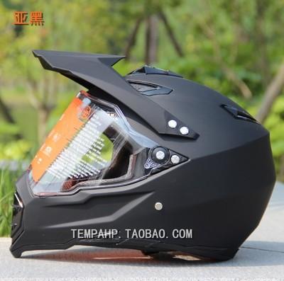 motorcycle helmet atv dirt bike off road motocross racing helmet Dot approved off road helmets(China (Mainland))