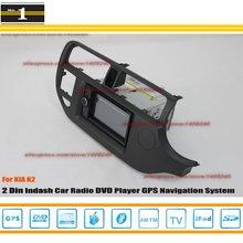 S100 Navigation System KIA K2 Right Hand Drive RHD 2012- 2015 - Car Radio reo CD DVD Player GPS NAVI / HD Touch Audio Video Xi DaDa Store store