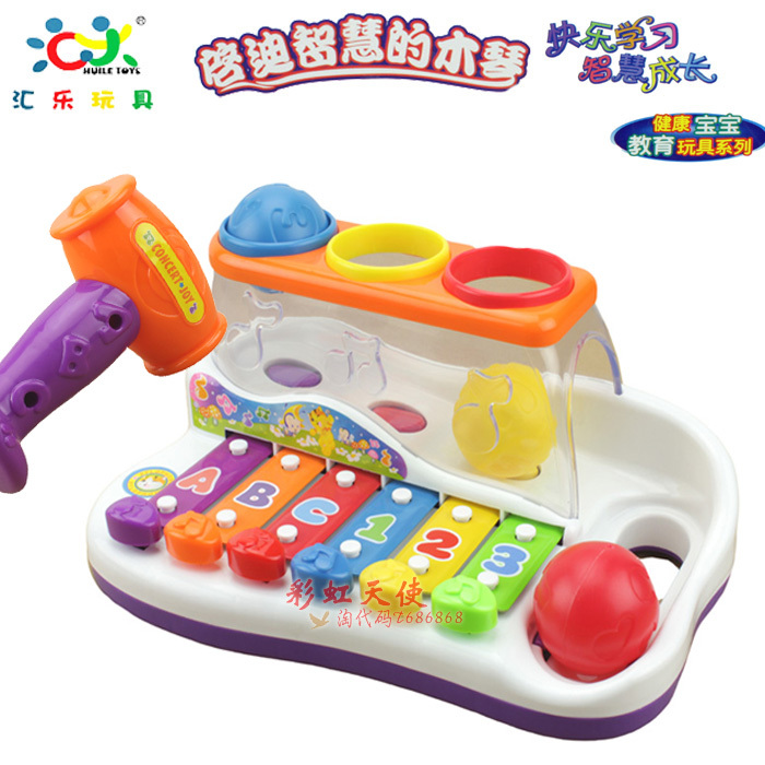 Department of music baby knock piano child puzzle musical instrument toy xylophone Free shipping(China (Mainland))
