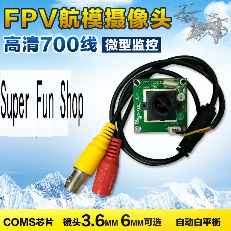 Miniature surveillance camera HD FPV  700 line camera mini camera FPV model aircraft aerial Free Shipping