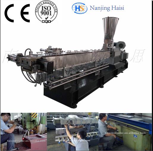 Nanjing Haisi Hot Sale Lab Twin Screw Blown Film Extruder Machine(China (Mainland))