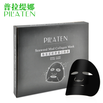 PILATEN  Natural Seaweed mud Collagen facial mask, whitener moisturizing water lock after-sun repair , 5pack/set