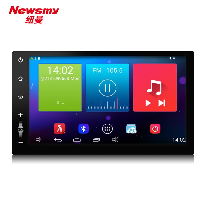 NEWSMY 2Din Car DVD Player GPS Navigation Android 4.4 Quad Core for Audi A4(B5)A4(B6)A4(B7)A4(B8)Q5(China (Mainland))